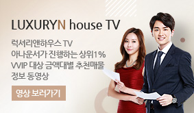 LUXURYN house TV